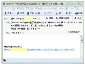 160707高校生消費生活講座(砺波高校)-34_merged_06