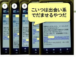 160707高校生消費生活講座(砺波高校)-34_merged_05